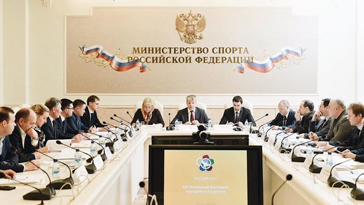The sports sector of the World Festival of Youth and Students 2017 will be a comprehensive program