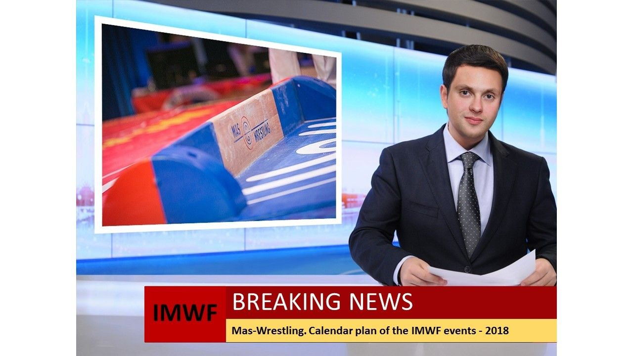 Calendar of the IMWF events - 2018