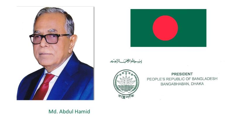 President of the People's Republic of Bangladesh greetings
