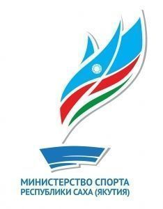 The Ministry of Sports of the Sakha Republic (Yakutia)