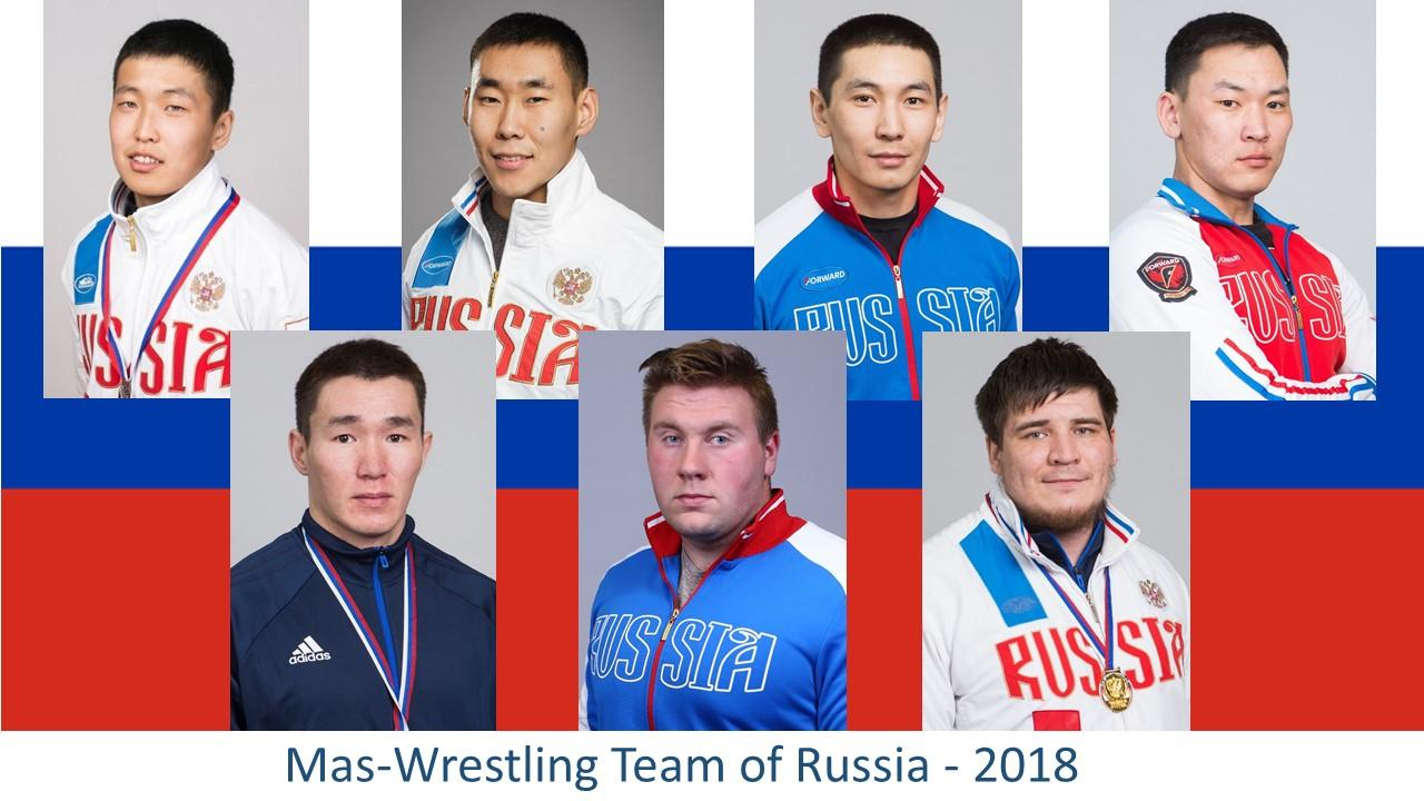National Mas-Wrestling team of Russia is ready for the World Championship