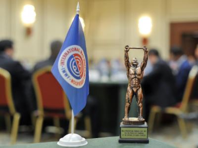 "Conference of the International Union of Public Associations ""International Mas-Wrestling Federation"""